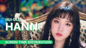 여자 Mv Time Complete g 아이들 - Distribution 한 Hann 一 Screen Youtube i-dle alone