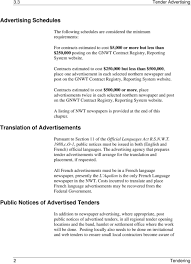 Tender Advertising Objectives When To Advertise Pdf