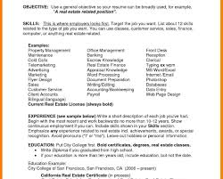 Resume How Toe First Examples For Time Job With No Experience Lovely