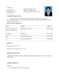 Ilayaraja resume pdf. A.ILAYARAJA, Pudukkottai, Tamil ...
