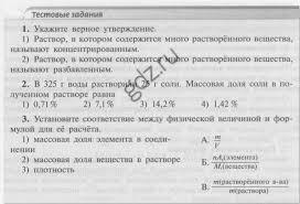 Контрольная работа по химии класс рудзитис ответы Интересное в  термобелье контрольная работа по химии 8 класс рудзитис ответы источников тепла она