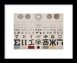 George Mayerle Test Chart Eye Test Chart English 1 Framed Print
