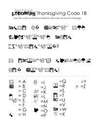Kids. 4th grade free printable worksheets: Th Grade Thanksgiving ...