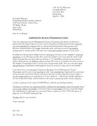 Cover Letter Pdf Photos Hd Goofyrooster