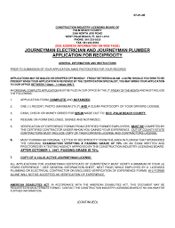 journeyman electrician resume getessay biz sample layout design sample journeyman electrician for journeyman electrician