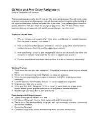 Essay Assignment Examples Of Mice And Men Essay Assignment