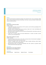 Shop Assistant Resume Sample Fungram Co Coffee Attendant Examples Cv