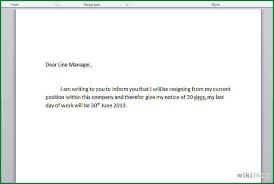 Short Personal Resignation Letter Short Resignation Letter Jpg