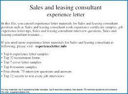 Leasing Consultant Resumes 6 Sample Resume For Leasing Consultant