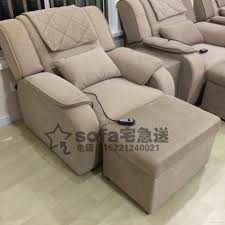 featured image of foot massage sofa chairs