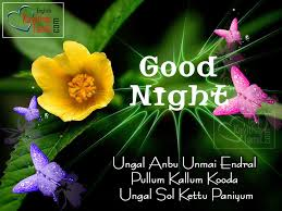 facebook good night status images in tamil with nice thanglish es sms for