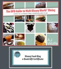 disney food guide to walt disney world dining e book gift certificate