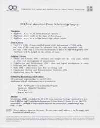 scholarship no essay essay for scholarship