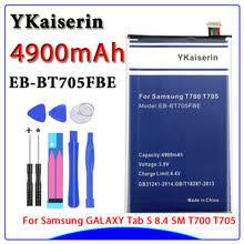 Online Shop <b>Battery For</b> HUAWEI <b>HB4242B4EBW</b> 5000mAh For ...