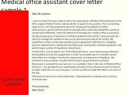 office assistant cover letter cover letter medi vintage medical office assistant cover letter