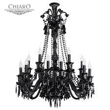 Хрустальная <b>люстра Chiaro</b> Барселона <b>313010818</b> - в интернет ...