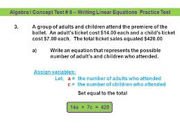 linear equations test jennarocca