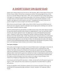 essay on education problems in edu essay