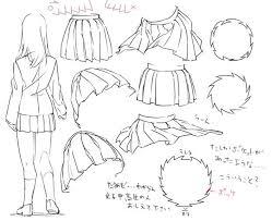 目スカートの描き方絵上手いやつちょっと来て下さい Reference