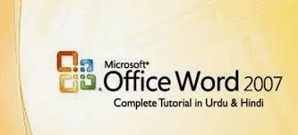 Ms Office 2007 Video Tutorial In Urdu Free Download Computerpakistan