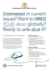 ht pace essay writing competition english persuasive essay do u underline movies in an essay
