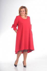 Белорусские <b>платья и сарафаны</b> купить в интернет магазине