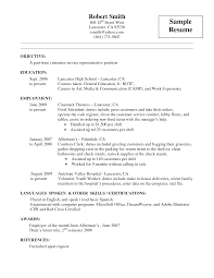 Fine Courtesy Clerk Job Resume Gallery Entry Level Resume