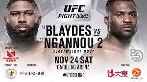 UFN Beijing Blaydes vs. Ngannou 2
