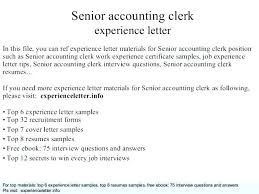 Cover Letter Accounting Clerk Sample Accounts Payable Clerk Cover Letter Account Payable Cover