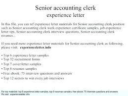 Application Letter Sample For Accounting Clerk Sample Accounts Payable Clerk Cover Letter Sample Cover Letter For