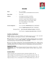Resume Doctor New Cosy Medical Doctor Resume Sample On Resume Format