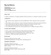 Patient Care Technician Resume With No Experience Patient Care Technician Resume Patient Care Technician Resume Luxury