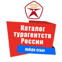 «Интурист» подписал соглашение о сотрудничестве с «Венским ...