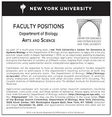 cgsb faculty position available department of biology new york apply here