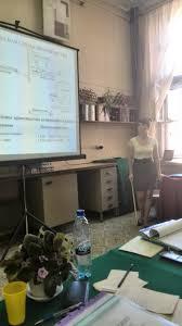 Образец заполнения диплома профессиональной переподготовке Основными задачами своей образец заполнения диплома профессиональной переподготовке работы по выполнению содержания Ссылка на образцы дипломов воспитателей