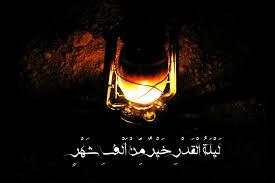 Image result for تصاویر شبهای قدر