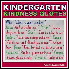 Pre K Quotes