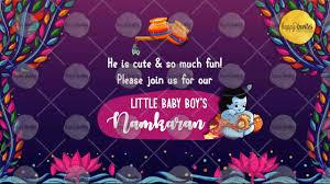 Ba01 Baby Boy Naming Ceremony Invitation Video Namkaran Invitation