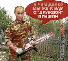 В Донецкой области в январе из-за обстрелов террористов погибли 112 мирных жителей, ранены 219, - МВД - Цензор.НЕТ 8289