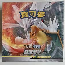 Pokemon TCG Chinese Sun & Moon Double Burst - Set B (AS5b) Booster Box –  PokeWayne
