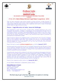 dr a p j abdul kalam national legal essay competition probono 1st dr a p j abdul kalam national legal essay competition 2016
