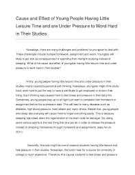 lun s essay