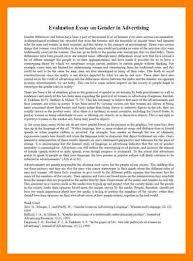 how to write an evaluation essay rio blog how to write an evaluation essay example evaluation essay jpg