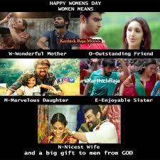5 Best Happy Womens Day Memes Tamil Memes