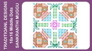Sankranthi Designs With Dots Video Rangoli Designs 16x16 Dots Traditional Sankranthi Pots