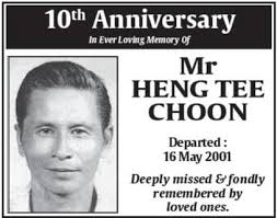 Heng Tee Choon. Source: The Star, 16th May 2011, Page N50. Related posts: - HengTeeChoon