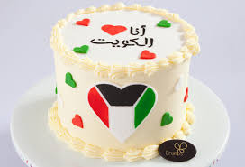 new15 crumbs on cheap birthday cakes in kuwait