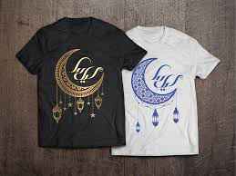 T Shirt Design Arabic Arabic T Shirt Design On Student Show