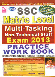 ssc matric level multi tasking staff exam practice work book non share