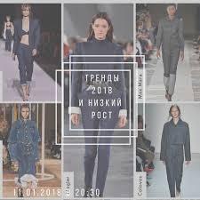 Фасон <b>брюк</b> для невысоких <b>женщин</b>: какие выбрать и где купить ...